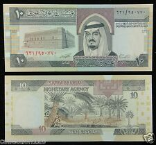Saudi Arabia Paper Money 10 Riyals Unc
