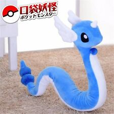 "Pokemon GO 27"" Dragonair Stuffed Plush Doll Pocket Monster Toy Xmas Great Gift"