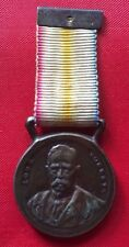 WW1 LORD ROBERT'S SILENT TRIBUTE MEDAL -100% ORIGINAL GUARANTEED!!!