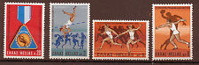GREECE 1969 9th EUR. SPORTS CHAMPIONSHIP and 50th LABOUR ORGANIZATION, MNH