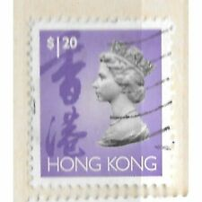 1992 QEII Hong Kong stamp for sale - $1.20 purple see scan