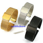 New Fashion 18 20 22 24 mm Stainless Steel Watch Mesh Band Double Clasp Bracelet