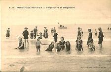 BOULOGNE-SUR-MER ( France) :Baigneuses et Beigneurs -STEVENARD