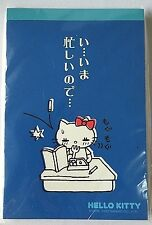Hello Kitty Memo Note Pad 2 Design 60 Sheets Stickers Sanrio Made in Japan New