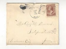 1886 Huron Kansas, DPO, Fancy Cancel parallel Bars, 2c Red Brown #210