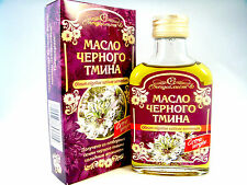 100% BLACK CUMIN SEED OIL-OLEUM NIGELLA SATIVA 100ML.HELP TO REDUCE CHOLESTEROL