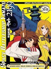 DVD Space Battleship Yamato 2199 (TV 1 - 26 End + Movie) DVD + Free Gift