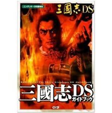Records of the Three Kingdoms Sangokushi DS guide book / DS