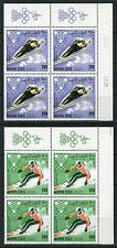 MAHRA STATE SOUTH ARABIA SET OF 9 GRENOBLE  OLYMPICS 1968 STAMPS NH BLOCK SET
