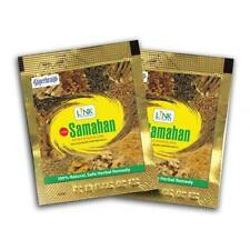 100 Link Samahan Ayurvedic Herbal Tea Natural Drink for Cough & Cold Remedy