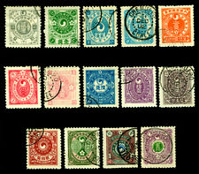 KOREA EMPIRE 1900  YIN YANG  complete set  Sc# 18-33  used VF - Genuine & RARE