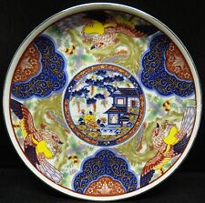 "Imari Ware 6 3/8"" Eagle Dessert Plate Red Blue Yellow"