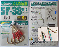 Assist Hook OWNER Cultiva Jigging Saltwater Fishing SF-38 #1/0