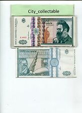 WORLD BANK NOTE - 1992 ROMANIA 500 UNC # B223