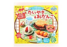 New Kracie Popin' Cookin Happy Kitchen Mini Taiyaki cake Odango