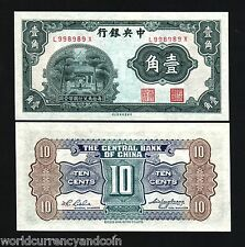 China 10 Cents P202 1931 Temple Tree Unc Currency Money Bill Asian Bank Note