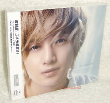 SS501 Kim Hyun Joong KISS / Lucky Guy Taiwan Ltd CD+DVD (Hyung U)