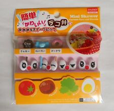 Japanese Lunch Box Bento Mini Skewer Catoon Eyes & Sweets Picks 7pcs F/S