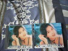 a941981 Vivian Chow 周慧敏 最愛 CD with Pictorial Book