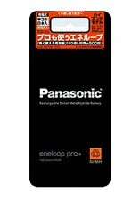 Panasonic eneloop pro AA rechargeable battery large capacity model pack of 8