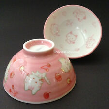"""2 PCS. Japanese Chinese Children Porcelain Rice Bowl 4.25"""" Cats, Made in Japan"""