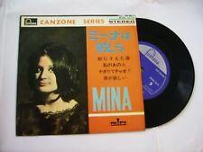 "MINA - FONTANA CANZONE SERIES SFON-3012 - VERY RARE 7"" JAPAN PRESS"
