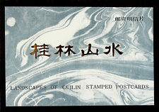 FIRST DAY COVER China PRC YP1 Landscapes Guilin Stamped Postcards Set FDC 1984