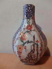 Petit vase porcelaine française Sceaux décor japonisant Kakiemon XIX 19 siecle