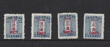 CHINA - TAIWAN (FORMOSA) - J6 - J9 -MNGAI-1948 - SHANGHAI O/P ON DAH TUNG ISSUE