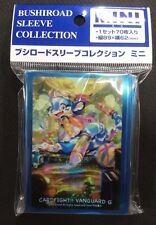 Crayon Tiger Great Nature Cardfight Vanguard Bushiroad Sleeve 221