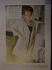 Metallic Mesh Cardigan Pattern The Art of Crochet Magazine