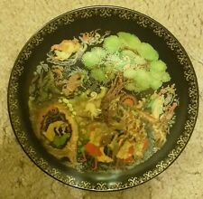 Vinogradoff Porcelain Russian Legends Collector Plate No.60-V25-1.4 'Lukomorie'