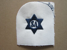Stores Accountant (Unbound) Royal Navy Trade Branch Woven Cloth Patch Badge