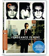 CRITERION COLLECTION: VENGEANCE IS MINE - BLURAY - Region A - Sealed