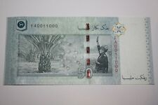 (PL) RM 50 FA 0011000 UNC LOW, NICE, FANCY, SPECIAL & ALMOST SOLID NUMBER NOTE