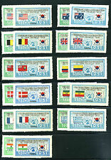 Korea 132-173, 154a-155a, Korean War Flags Set, NH Mint