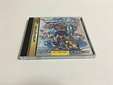X-Men Children of the Atom | Sega Saturn Japan Jpn T-1203G CAPCOM STREET FIGHTER