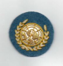 UNITED NATIONS  OFFICERS BERET BADGE  SMALL  SIZE : 53mm