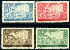 China PRC 1952' S2 Agrarian Reform China Stamp (reprint) Cpt Set MNH