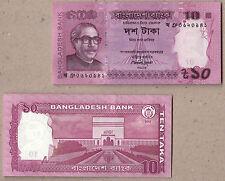 BANGLADESH 10 Taka 2013 New Pick Banconota fior di stampa in circolazione Bella