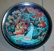 1990 Tianex THE SNOW MAIDEN AND HER PARENTS Russian Fairytale Collectors Plate
