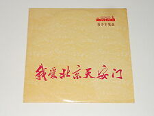 """Chinese 10"""" Record - China Records M-950 - I Love Peking's Tien An Men"""