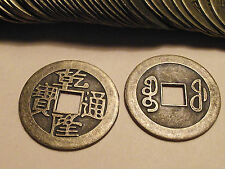 #3548 China Empire; 50 Brass Coin Lot; Chien Lung Tung Pao Cash Coins 1736-1795