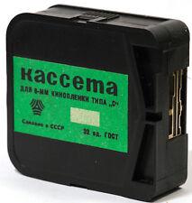 KS-8 Soviet Reloadable Cassette for Super-8mm movie film