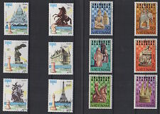 1983 & 1990 VIETNAM & CAMBODIA 12 x Chess Stamps Used Job Lot