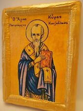 Saint Cyrus Cyros Kyros Rare Greek Eastern Orthodox Icon Art on Real Wood