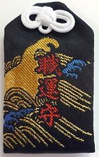 From Japan Omamori Amulet Lucky Charm for Job
