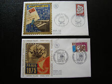 FRANCE - 2 enveloppes 1er jour 1974 (arphila/journee du timbre) (cy89) french