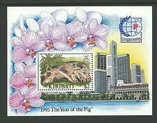 Kiribati Singapore '95 Year of the Pig 1995  Mini Sheet MUH