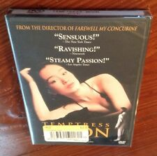 Temptress Moon (DVD) Miramax Widescreen Chen Kaige erotic movie BRAND NEW